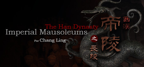 (VR)西汉帝陵 The Han Dynasty Imperial Mausoleums