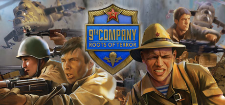 Picture of 9th Company: Roots Of Terror