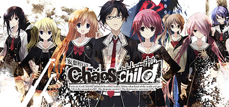 Picture of CHAOS;CHILD