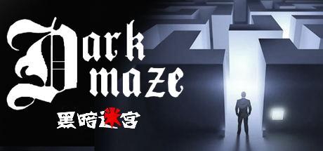 Picture of DarkMaze