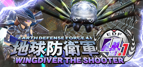 Picture of EARTH DEFENSE FORCE 4.1 WINGDIVER THE SHOOTER