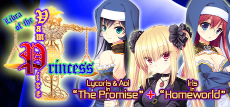 "Picture of Libra of the Vampire Princess: Lycoris & Aoi in ""The Promise"" PLUS Iris in ""Homeworld"""