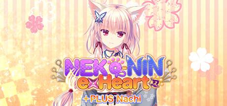 Picture of NEKO-NIN exHeart +PLUS Nachi