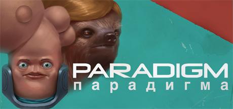 Picture of Paradigm