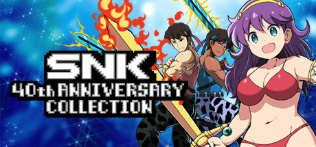 Picture of SNK 40th ANNIVERSARY COLLECTION