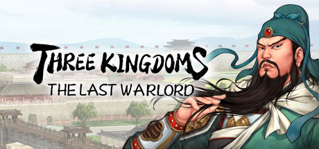 The Last Warlord | 三國志漢末霸業