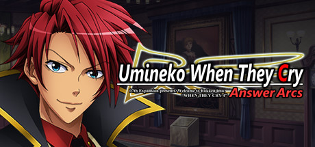 Picture of Umineko When They Cry - Answer Arcs