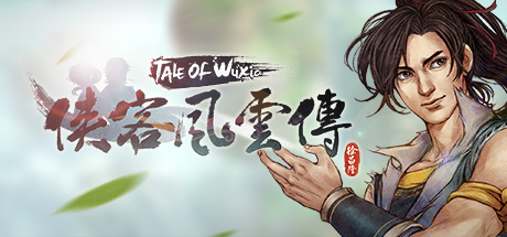 Picture of 侠客风云传(Tale of Wuxia)