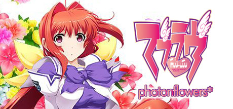 Picture of Muv-Luv photonflowers*