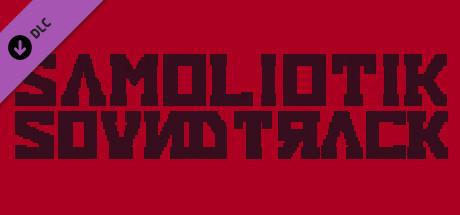 Picture of SAMOLIOTIK - SOUNDTRACK